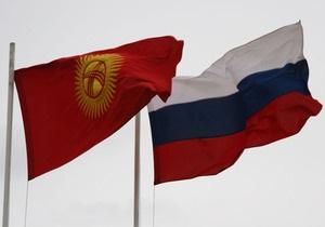 СМИ: Россия отказалась от идеи размещения военной базы в Кыргызстане