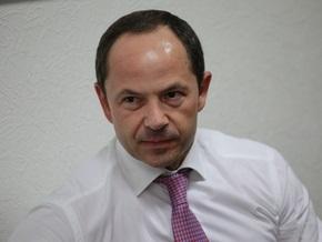 ЦИК зарегистрировал Тигипко и Богословскую кандидатами в президенты