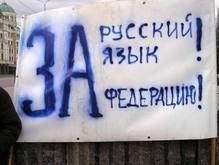 Логвиненко - Путину: На Донбассе русскоязычных никто не притесняет