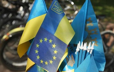 Соглашение об ассоциации с Украиной могут изменить лишь его участники - ЕС
