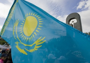 Агентство Fitch повысило рейтинг Казахстана