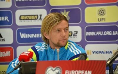 Тимощук: Нам необходима только победа в матче с Македонией