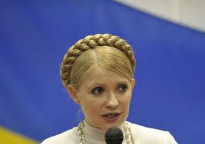 Власенко подтвердил, что ЕСПЧ примет решение по жалобе Тимошенко 30 апреля