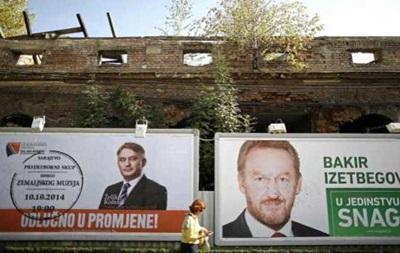 Выборы в Боснии:  за  или  против  сохранения федерации