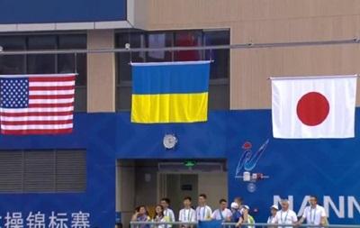 В Китае не нашли гимн Украины во время награждения украинского гимнаста