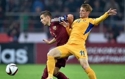 Отбор Евро-2016: Россия теряет очки в домашнем матче с Молдовой