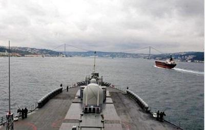 В Черное море вошел командный фрегат США