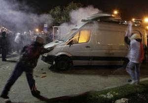 Участникам столкновений в Варшаве предъявили обвинения