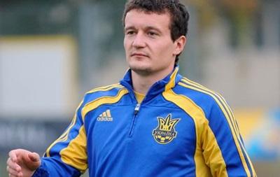 Защитник сборной Украины: Мы все-таки смогли удержать победный счет