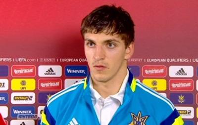 Филипп Будковский - форвард сборной Украины