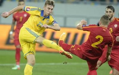 Фотогалерея: Как сборная Украины во Львове Македонию переиграла