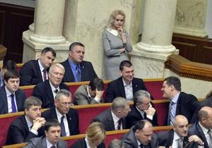 Оппозиция спела в Раде гимн