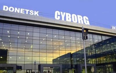 АТО в Донецком аэропорту - фотожабы