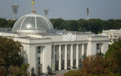 Депутаты приняли закон о борьбе с отмыванием денег