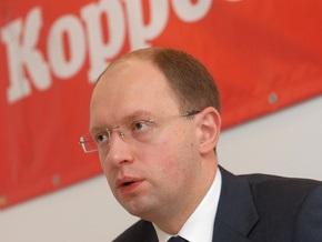 Чат с Арсением Яценюком