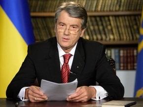Ющенко требует от НБУ ограничить ставки по депозитам