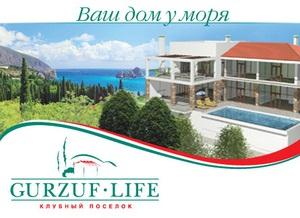 Компания  Изумбер  возвращает Гурзуфу настоящее туристическое имя