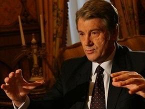 Ющенко: Польша вносит весомый вклад в развитие европейской цивилизации