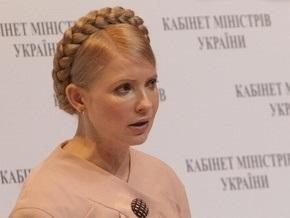 Тимошенко решила выделить 100 млн гривен на повышение безопасности труда шахтеров