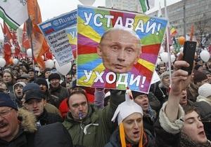 На Болотной площади митинг оппозиции завершился принятием резолюции Ни одного голоса за Путина