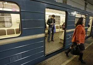 Аноним сообщил о бомбах в петербургском метро