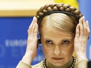 ГПУ отвергает обвинения Тимошенко в бездеятельности по факту решений КРУ