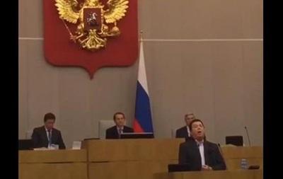 Кобзон спел в Госдуме России