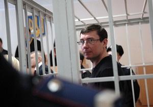 В Батьківщине считают, что Луценко выйдет на свободу в течение ближайших месяцев