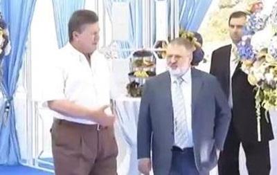 Обнародовано видео со дня рождения Януковича в 2011 году