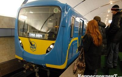В Киеве закрыли станцию метро Золотые Ворота