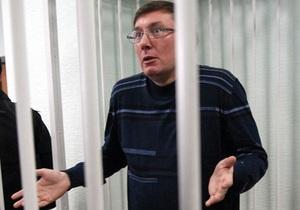 Луценко прогнозирует, что ему дадут на один-два года больше, чем Тимошенко
