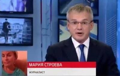 Конфуз в эфире: на российском ТВ рассказали не ту версию событий под Радой