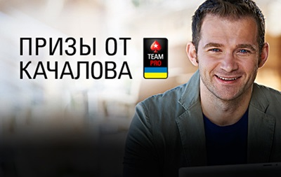 Встретьтесь с Евгением Качаловым и выиграйте новую модель iPhone