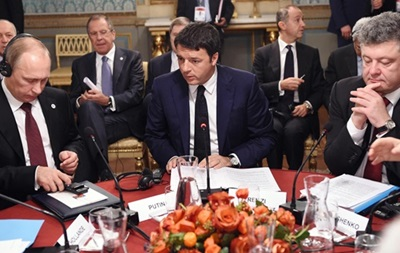Границу Украины предлагают взять под международный контроль