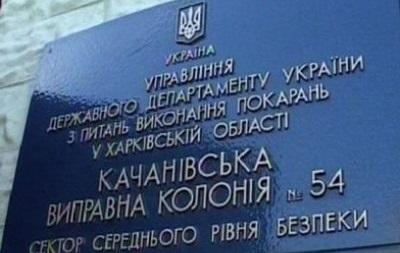 Заключенных из Донбасса перевезли в тюрьму, где сидела Тимошенко