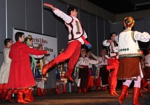 На крупнейшей книжной выставке в Латинской Америке состоялся День Украины