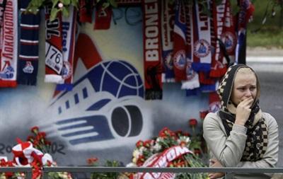 Суд рассмотрит дело о гибели в авиакатастрофе хоккеистов Локомотива