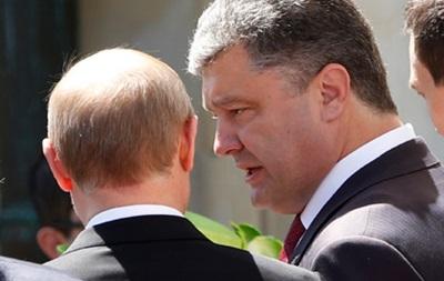 Газовые переговоры в Милане завершились безрезультатно - Порошенко