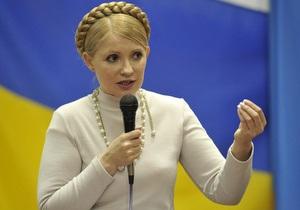 Тимошенко задумала создать Государственный банк развития
