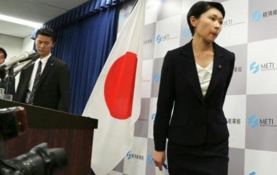 Министр экономики Японии ушла в отставку из-за скандала
