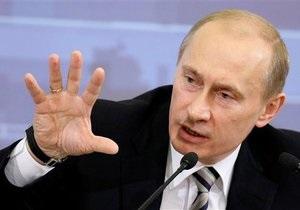 Reuters: Международные правозащитники просят вето Путина на закон о госизмене