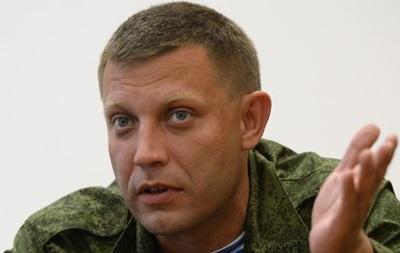 Никаких разговоров о перемирии уже быть не может -  премьер  ДНР