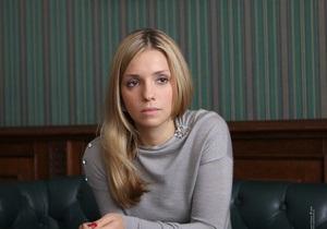 Дочь Тимошенко: Надежды на справедливое рассмотрение дела моей мамы не осталось