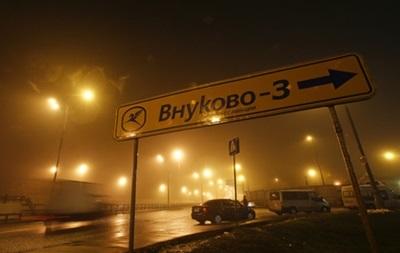 Катастрофа во Внуково
