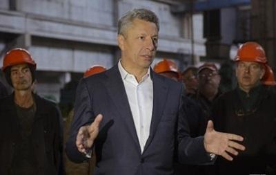Юрий Бойко - лидер партии Оппозиционный блок