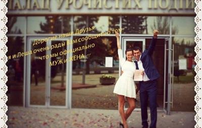 Украинская чемпионка мира вышла замуж за известного спортсмена