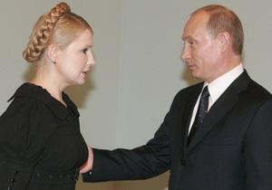 Тимошенко поговорила с Путиным по телефону