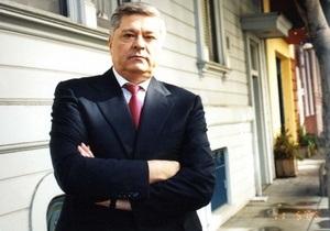 Лазаренко готов вернуться в Украину