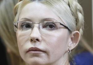 Батьківщина приветствует решение Евросуда по жалобе Тимошенко