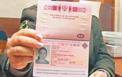 В Крыму начали выдавать российские загранпаспорта